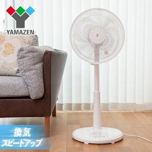 【送料無料】 山善(YAMAZEN)  30cmリビング扇風機 風量3段階(押しボタン)  YMT-...