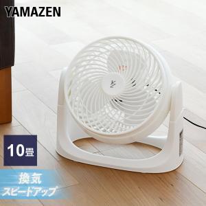 18cmサーキュレーター YAS-M183 扇風機 せんぷうき フロアファン 空気循環機【あすつく】|e-kurashi