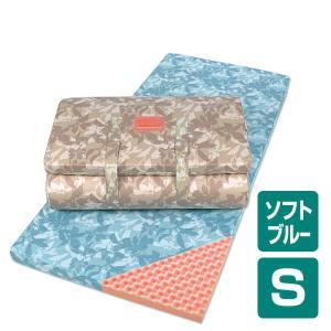 健圧敷きふとん(しっかりソフト)シングル HIB3401001 B ブルー|e-kurashi