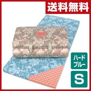 健圧敷きふとん(しっかりハード)シングル HIB3401002 B ブルー|e-kurashi