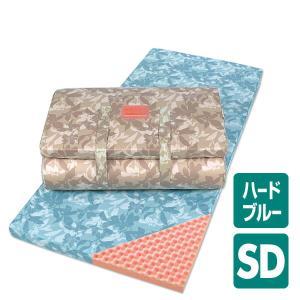 健圧敷きふとん(しっかりハード)セミダブル HIB4902002 B ブルー|e-kurashi