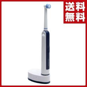 オーラルドクター・プロ 充電回転振動式歯ブラシ 3005504|e-kurashi
