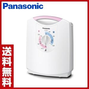 ふとん乾燥機 布団乾燥機 布団乾燥器 FD-F06A6-P...