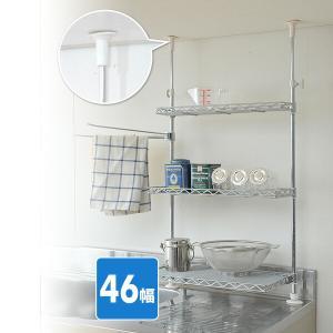 【送料無料】 山善(YAMAZEN)  シンク上 突っ張りキッチンラック 幅45  TKRO-454...