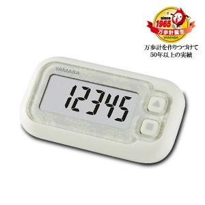 ポケット万歩 らくらくまんぽ 万歩計 EX-200(W)
