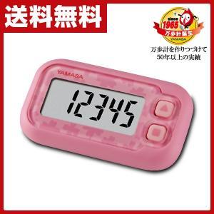 ポケット万歩 らくらくまんぽ 万歩計 EX-200(P)