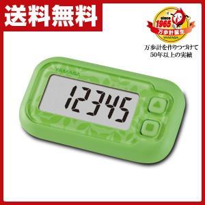 ポケット万歩 らくらくまんぽ 万歩計 EX-200(G)