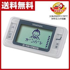ゲームポケット万歩 らくらくまんぽ 新平成の伊能忠敬 歩いてつくろう日本地図 GK-700(B)