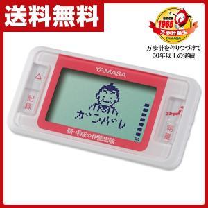 ゲームポケット万歩 らくらくまんぽ 新平成の伊能忠敬 歩いてつくろう日本地図 GK-700(P)