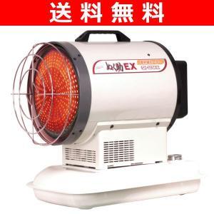 赤外線ヒーター ぬく助EX(50Hz専用) SH-175EX|e-kurashi