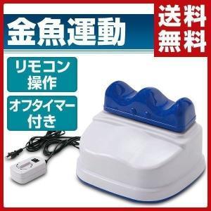 スイングマシーン He-00010【あすつく】|e-kurashi