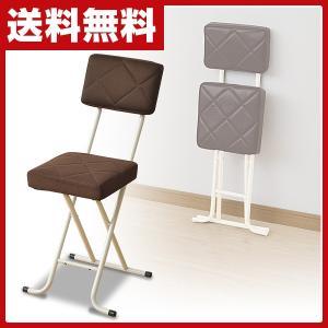 折りたたみチェア(背もたれ付) YZX-56M(DBR) ダークブラウン(メッシュ地) 折り畳みチェア 折畳 折畳み 椅子 イス いす チェアー 選挙