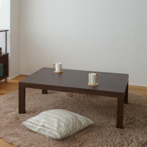 ローテーブル 長方形 105×75cm  ET-10575(WBR) ウォルナット 座卓 キュービックテーブル 机 センターテーブル テーブルの写真