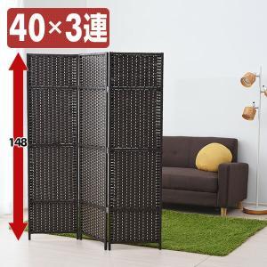 パーテーション(3連) おしゃれ 折りたたみ パーティション 間仕切り家具 衝立 木製 和風 ダークブラウン SSCR-3(DBR)の画像