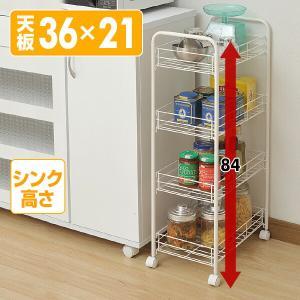 【送料無料】 山善(YAMAZEN)  スチールワゴンラック 4段  RWR-4C(WH) ホワイト...