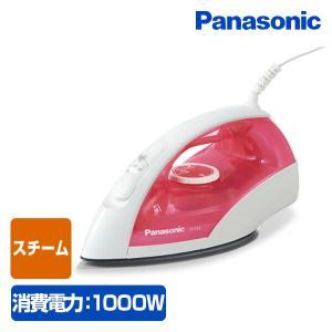 スチームアイロン NI-S55-P ピンク|e-kurashi