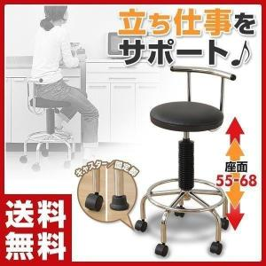 カウンターチェア 合成皮革 キャスター バーチェア キッチンチェアー キャスター付き 回転椅子 回転チェア CB-172BK【あすつく】|e-kurashi