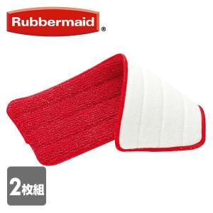 スプレーモップ 交換用ウェットパッド(2枚組) FG1M1900RED 水拭きモップ 掃除 クリーナー 床掃除 フローリング 回転モップ 雑巾 水拭き 1M15|e-kurashi