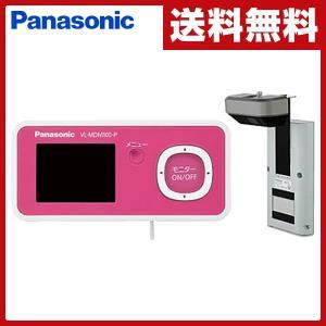 ワイヤレスドアモニター VL-SDM100-P|e-kurashi