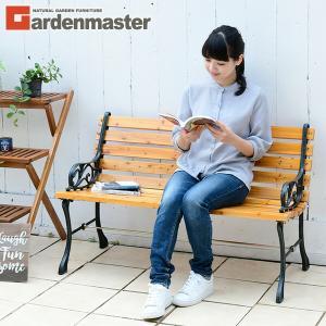 ガーデンベンチ 屋外 ガーデンチェアー ガーデンファニチャー ベンチチェアー ベンチ椅子 ベンチイス スチールベンチ PB-10(NA)【あすつく】|e-kurashi