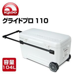 【送料無料】 イグルー(IGLOO) グライドプロ 110 #45184 ホワイト  ●本体サイズ:...