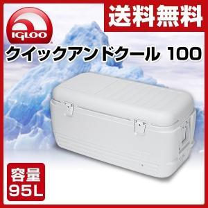 クイックアンドクール 100 (95L) #11442 保冷バッグ