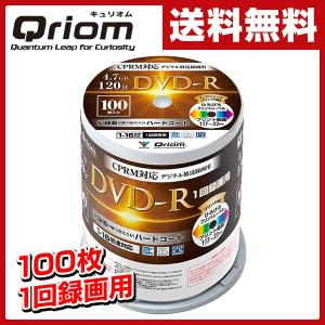 DVD-R 100枚スピンドル 16倍速 4.7GB 約120分 デジタル放送録画用 DVDR16XCPRM 100SP-Q9605 DVDR 録画