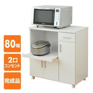 【完成品】キッチンカウンター (幅80 奥行45) SSY-C8580KC(WH)FA ホワイト キッチンカウンター レンジ台 レンジラック キッチンラック【あすつく】|e-kurashi