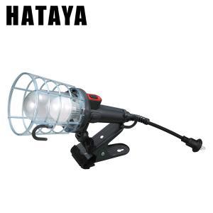 屋外用防雨型LEDケイ ハンドランプ クリップタイプ LEW-0C LEDライト 照明 作業灯 照明用品 クリップランプ 蛍光灯ランプ 照明用品 ワークライト e-kurashi