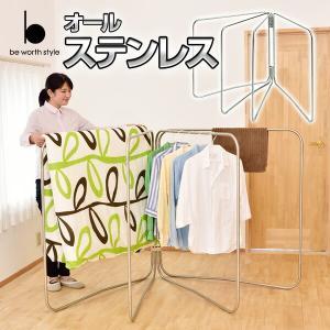 布団ほし 布団干し ステンレス製 収納 室内物干し タオルハンガー 物干し【あすつく】|e-kurashi