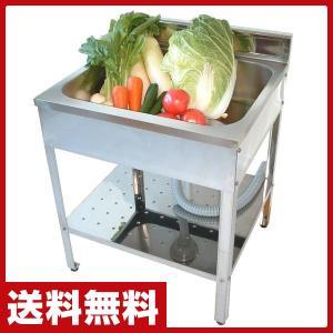 アウトドアキッチン ステンレス流し台(幅60cm) SK-0600|e-kurashi