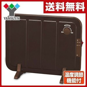 ミニパネルヒーター オフィス 洗面所 ブラウン 電気ヒーター 暖房機 暖房器具 ミニヒーター スリムヒーター 薄型 DP-SB165(T)|e-kurashi