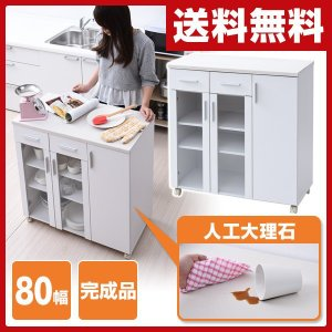 食器棚 キッチンカウンター 人工大理石天板 【完...の商品画像