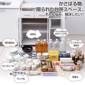 食器棚 キッチンカウンター 人工大理石天板 【...の詳細画像1