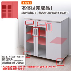 食器棚 キッチンカウンター 人工大理石天板 【...の詳細画像2