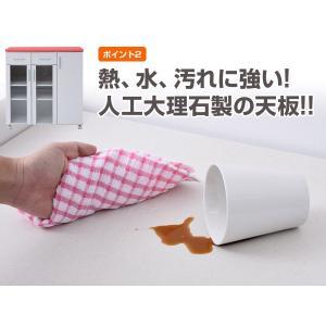 食器棚 キッチンカウンター 人工大理石天板 【...の詳細画像3