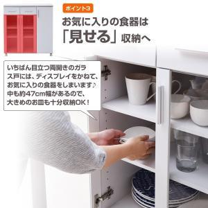 食器棚 キッチンカウンター 人工大理石天板 【...の詳細画像4