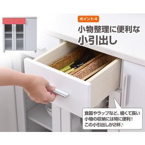 食器棚 キッチンカウンター 人工大理石天板 【...の詳細画像5