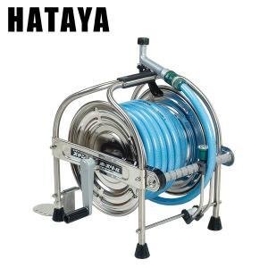 ステンレス(SUS304)ホースリール 20m耐圧ホース レバーノズル付 SSA20P 散水用品 ホースリール 業務用 20m 耐圧ホース レバーノズル|e-kurashi