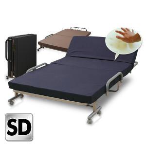 折りたたみベッド セミダブルベッド 折り畳みベッド 折りたたみベット 低反発 リクライニングベッド マットレス付きベッド KBT-SD【あすつく】 e-kurashi