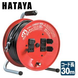 温度センサー付き トクサンデーリール30m D-30S|e-kurashi