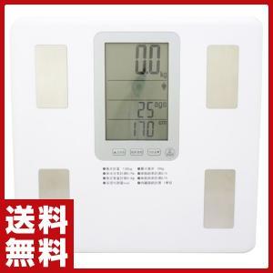 体組成計ヘルスメーター AHTS-1800【あすつく】|e-kurashi
