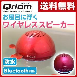 ワイヤレスブルートゥーススピーカー ウクア(UQUA) YBP-22BT(P) ピンク ワイヤレススピーカー Bluetooth対応