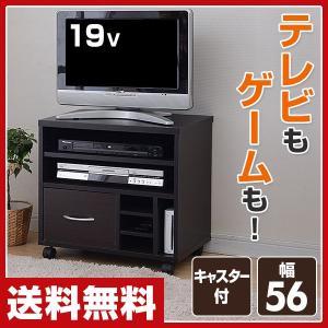 山善(YAMAZEN)  まとめて収納できる小型テレビ台  FGTV-600C(DBR) ダークブラ...