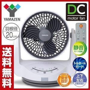 DCモーター 風量5段階 20cm立体首振りサーキュレーター(静音モード搭載)(リモコン) タッチスイッチ式 タイマー付 YAR-PD202(WH 扇風機 せんぷうき【あすつく】|e-kurashi