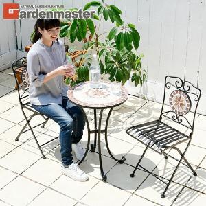 テーブル&チェア 3点セット ガーデンテーブルセット ガーデンファニチャー ガーデンチェアー カフェテーブル HMTS-50【あすつく】|e-kurashi