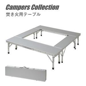 アウトドア 折りたたみテーブル バーベキュー用テーブル キャンプ レジャー ベンチ 折り畳み FPT-100(SL)【あすつく】|e-kurashi