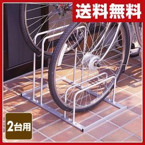 ちゃりん庫I(2台用) NE-520001|e-kurashi