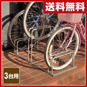 ちゃりん庫II(3台用) NE-520002|e-kurashi
