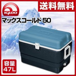 マックスコールド 50 (47L) #49492 ジェットカーボン クーラーボックス クーラーバッグ アウトドア キャンプ 保冷バッグ【あすつく】|e-kurashi